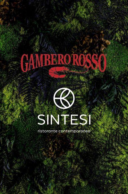 intervista del Gambero Rosso a Sintesi